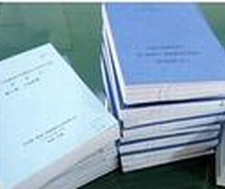 【陕西图纸打印讯息未央图纸打印图纸装订】_黄页88网